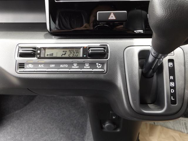 ハイブリッドX レーダーブレーキ LED 届出済未使用車(20枚目)