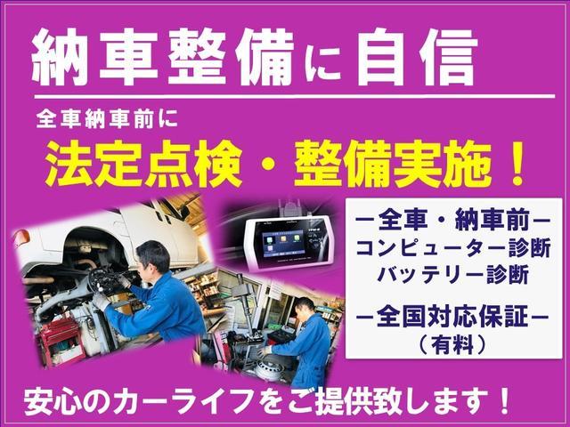 X ナビフルセグTV ETC BTオーディオ 1年保証(2枚目)