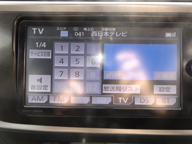 150X Sパッケージ 純正ナビTV ETC  1年保証(5枚目)