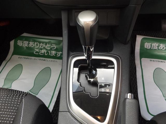 150X Sパッケージ 純正ナビTV ETC  1年保証(9枚目)