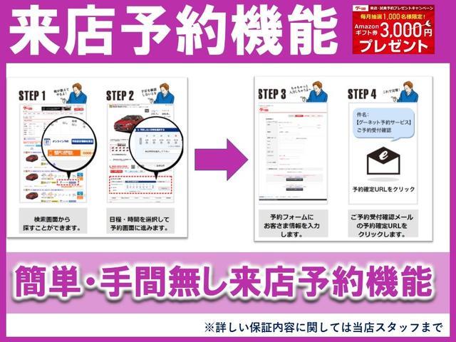 150X Sパッケージ 純正ナビTV ETC  1年保証(10枚目)