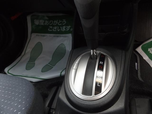 G スマートセレクション 純正ナビTV ETC 1年保証(15枚目)