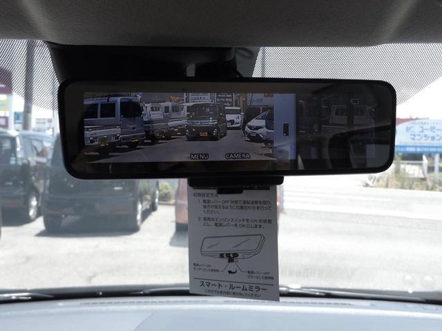 G 先進安全パッケージ LEDヘッドライト 届出済未使用車(8枚目)