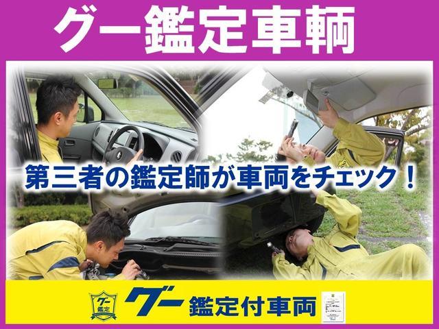 ローンも充実しており、お客様に安心してお車を購入して頂けます。
