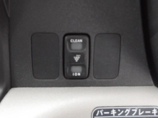 「トヨタ」「パッソ」「コンパクトカー」「岡山県」の中古車16