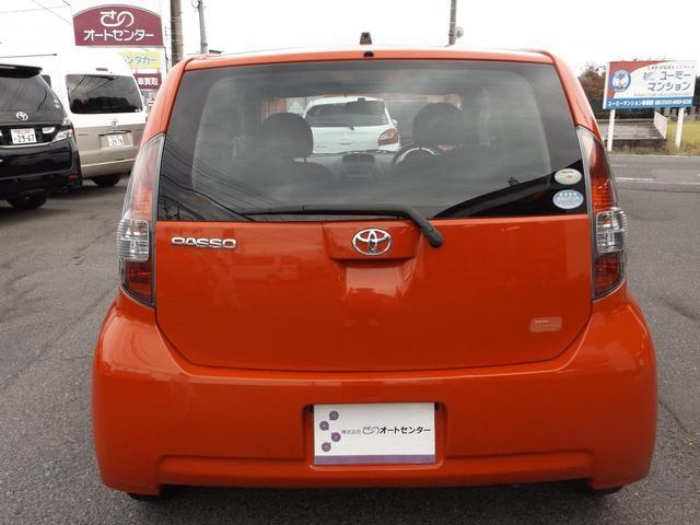 「トヨタ」「パッソ」「コンパクトカー」「岡山県」の中古車39