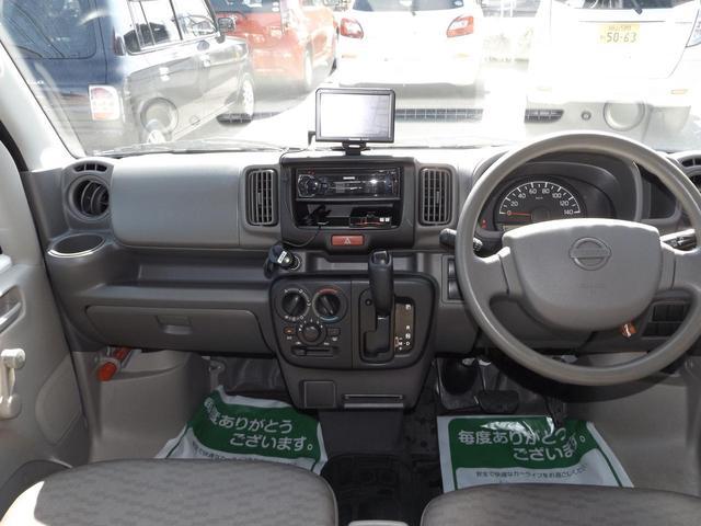 「日産」「NV100クリッパー」「軽自動車」「岡山県」の中古車5