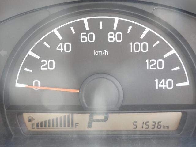 「日産」「NV100クリッパー」「軽自動車」「岡山県」の中古車7
