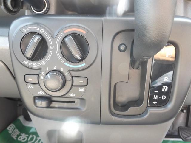 「日産」「NV100クリッパー」「軽自動車」「岡山県」の中古車10
