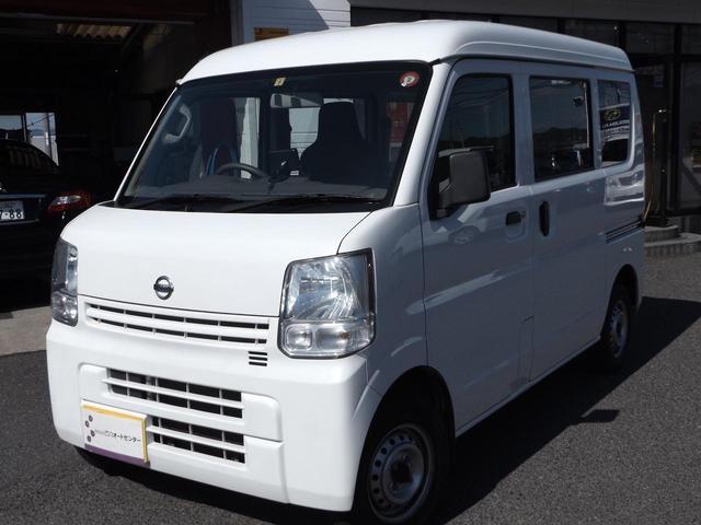 「日産」「NV100クリッパー」「軽自動車」「岡山県」の中古車17