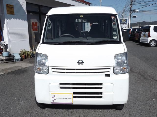 「日産」「NV100クリッパー」「軽自動車」「岡山県」の中古車18