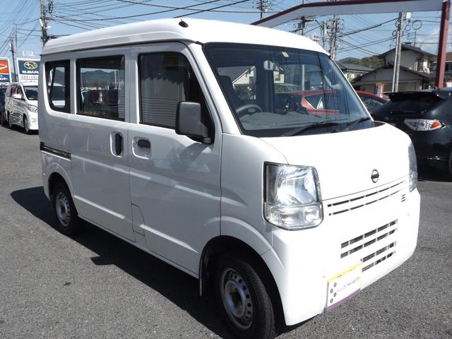 「日産」「NV100クリッパー」「軽自動車」「岡山県」の中古車19