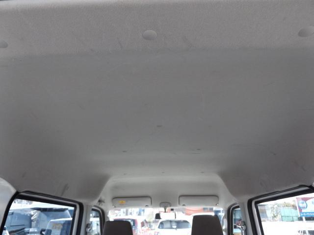 「日産」「NV100クリッパー」「軽自動車」「岡山県」の中古車30