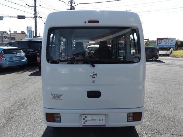 「日産」「NV100クリッパー」「軽自動車」「岡山県」の中古車38