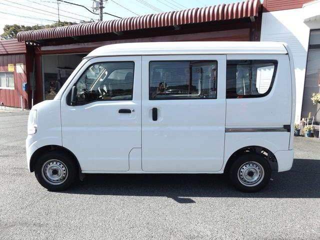 「日産」「NV100クリッパー」「軽自動車」「岡山県」の中古車40