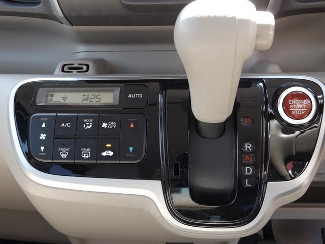 「ホンダ」「N-BOX+カスタム」「コンパクトカー」「岡山県」の中古車11