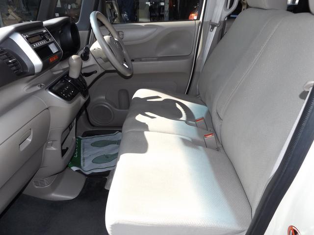 「ホンダ」「N-BOX+カスタム」「コンパクトカー」「岡山県」の中古車23
