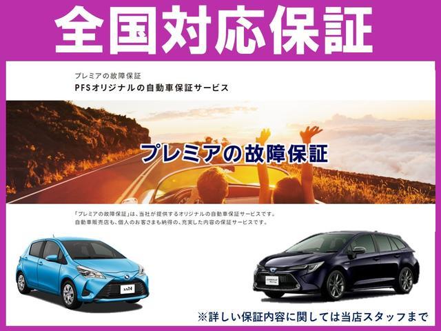 「日産」「エクストレイル」「SUV・クロカン」「岡山県」の中古車8