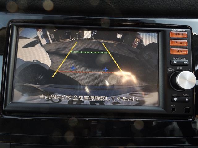 「日産」「エクストレイル」「SUV・クロカン」「岡山県」の中古車19