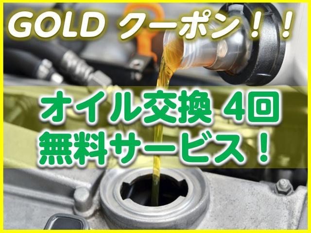 「日産」「エクストレイル」「SUV・クロカン」「岡山県」の中古車47