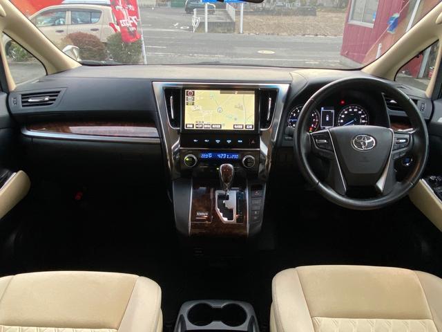 2.5X 4WD トヨタセーフティセンス フリップダウンモニター DVD再生 バックカメラ bluetoothオーディオ ETC 純正17インチアルミ LEDヘッドライト 2年保証(12枚目)