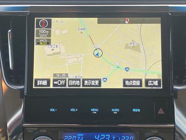 2.5X 4WD トヨタセーフティセンス フリップダウンモニター DVD再生 バックカメラ bluetoothオーディオ ETC 純正17インチアルミ LEDヘッドライト 2年保証(17枚目)