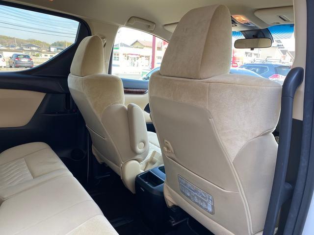 2.5X 4WD トヨタセーフティセンス フリップダウンモニター DVD再生 バックカメラ bluetoothオーディオ ETC 純正17インチアルミ LEDヘッドライト 2年保証(21枚目)