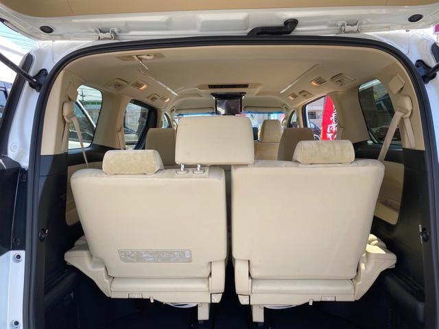 2.5X 4WD トヨタセーフティセンス フリップダウンモニター DVD再生 バックカメラ bluetoothオーディオ ETC 純正17インチアルミ LEDヘッドライト 2年保証(24枚目)