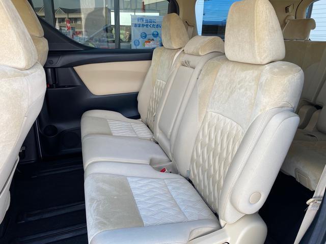 2.5X 4WD トヨタセーフティセンス フリップダウンモニター DVD再生 バックカメラ bluetoothオーディオ ETC 純正17インチアルミ LEDヘッドライト 2年保証(26枚目)