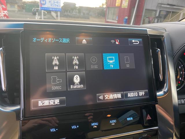 2.5X 4WD トヨタセーフティセンス フリップダウンモニター DVD再生 バックカメラ bluetoothオーディオ ETC 純正17インチアルミ LEDヘッドライト 2年保証(50枚目)