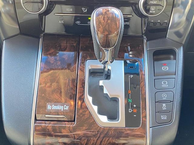2.5X 4WD トヨタセーフティセンス フリップダウンモニター DVD再生 バックカメラ bluetoothオーディオ ETC 純正17インチアルミ LEDヘッドライト 2年保証(53枚目)