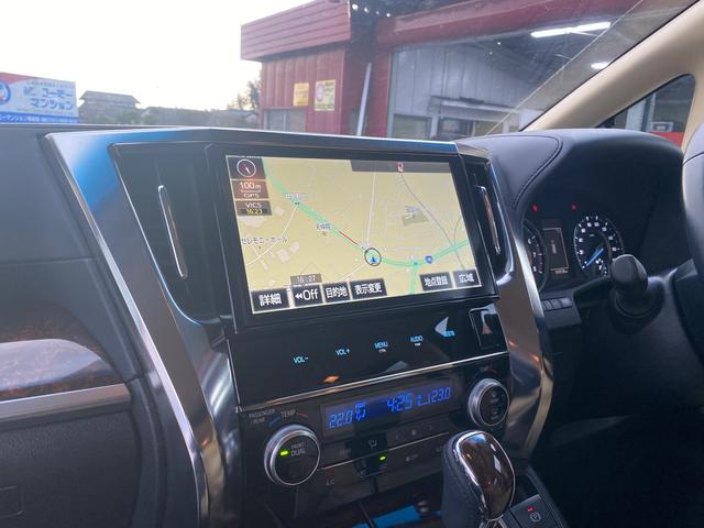 2.5X 4WD トヨタセーフティセンス フリップダウンモニター DVD再生 バックカメラ bluetoothオーディオ ETC 純正17インチアルミ LEDヘッドライト 2年保証(55枚目)