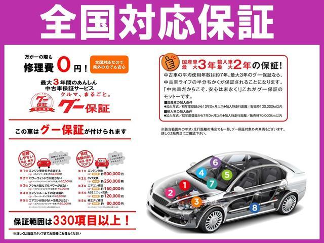 XG 純正ナビTV BTオーディオ パワスラ 1年保証(18枚目)