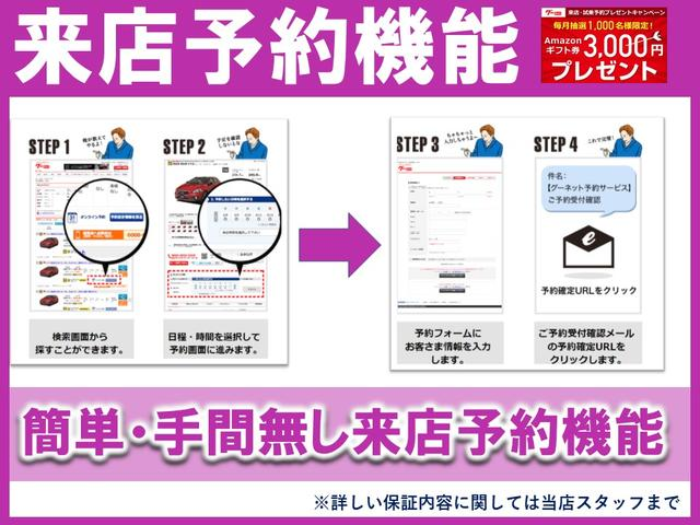 XG 純正ナビTV BTオーディオ パワスラ 1年保証(20枚目)
