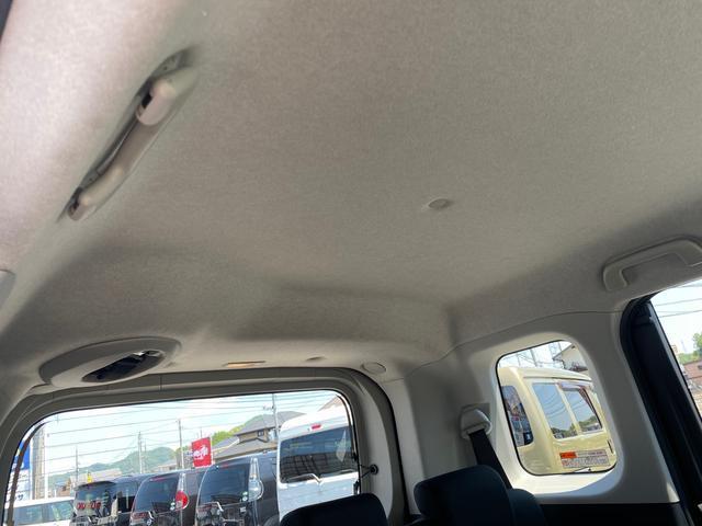 「トヨタ」「タンク」「ミニバン・ワンボックス」「岡山県」の中古車24