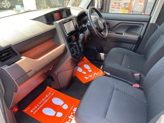 「トヨタ」「タンク」「ミニバン・ワンボックス」「岡山県」の中古車33