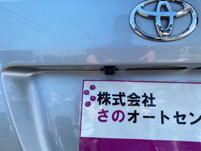 「トヨタ」「タンク」「ミニバン・ワンボックス」「岡山県」の中古車41