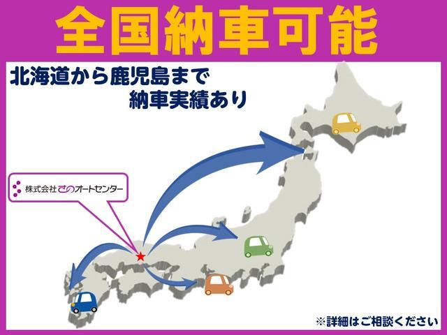 「トヨタ」「タンク」「ミニバン・ワンボックス」「岡山県」の中古車63