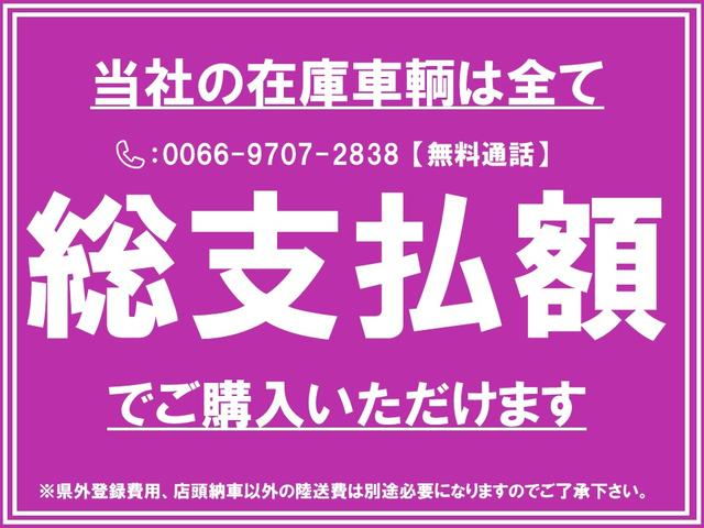 「トヨタ」「タンク」「ミニバン・ワンボックス」「岡山県」の中古車65