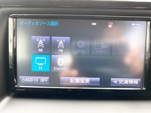 ZS 煌 8人乗 純正ナビ フルセグTV DVD再生 bluetoooth フリップダウン バックカメラ 両側電動スライドドア ETC 1年保証(17枚目)