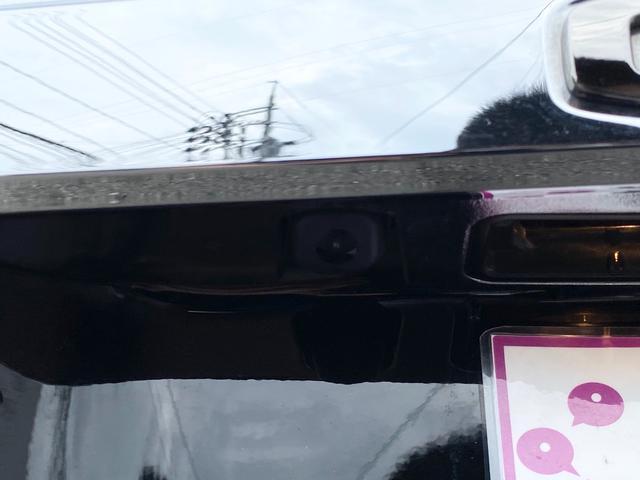 ZS 煌 8人乗 純正ナビ フルセグTV DVD再生 bluetoooth フリップダウン バックカメラ 両側電動スライドドア ETC 1年保証(43枚目)