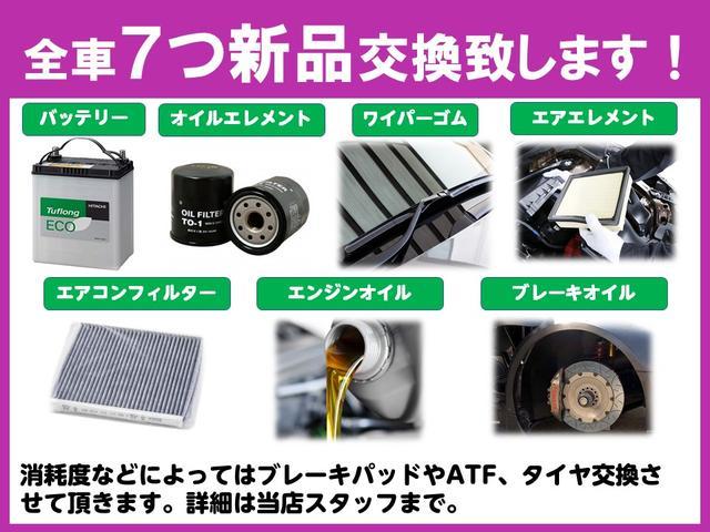 ZS 煌 8人乗 純正ナビ フルセグTV DVD再生 bluetoooth フリップダウン バックカメラ 両側電動スライドドア ETC 1年保証(66枚目)