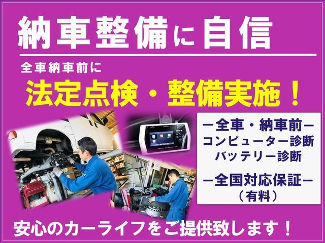 ZS 煌 8人乗 純正ナビ フルセグTV DVD再生 bluetoooth フリップダウン バックカメラ 両側電動スライドドア ETC 1年保証(71枚目)