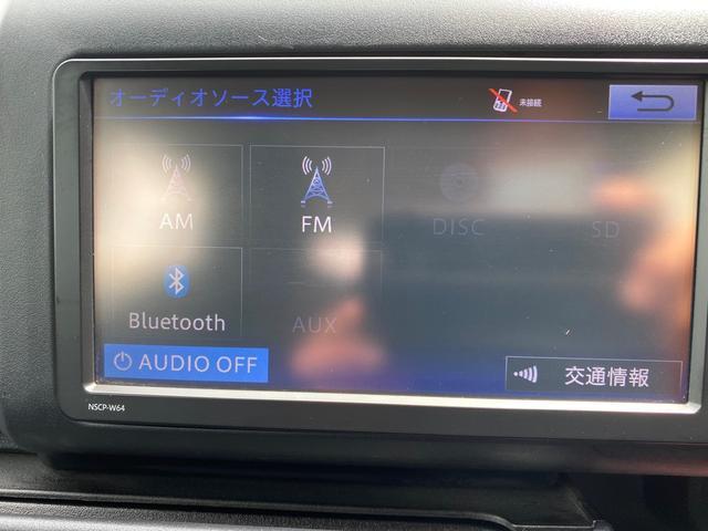 DXコンフォート 純正ナビ ETC bluetoooth バックカメラ キーレス 1年保証(15枚目)