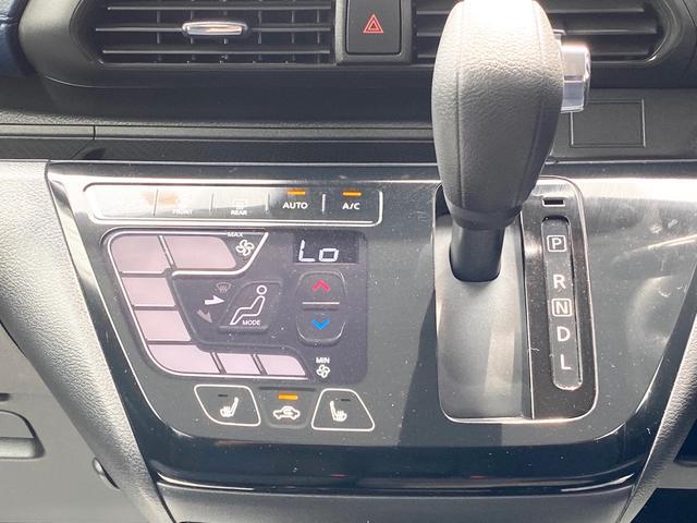 G 衝突軽減ブレーキ 純正ナビ フルセグTV BTオーディオ LEDヘッドライト ナビ連動ドラレコ 純正15インチアルミ シートヒーター スマートキー(10枚目)