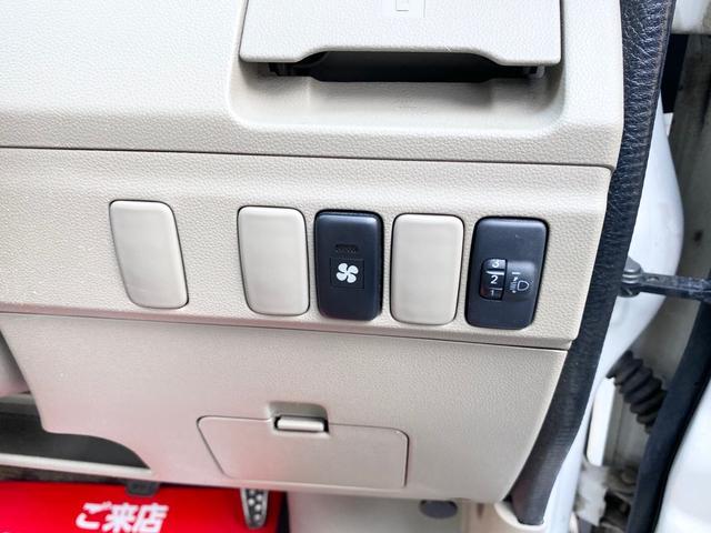 「ダイハツ」「アトレーワゴン」「コンパクトカー」「岡山県」の中古車11