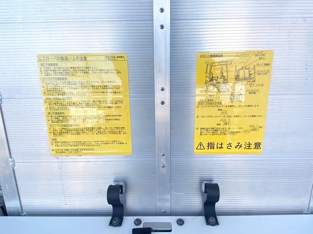 「ダイハツ」「アトレーワゴン」「コンパクトカー」「岡山県」の中古車25