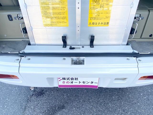 「ダイハツ」「アトレーワゴン」「コンパクトカー」「岡山県」の中古車26