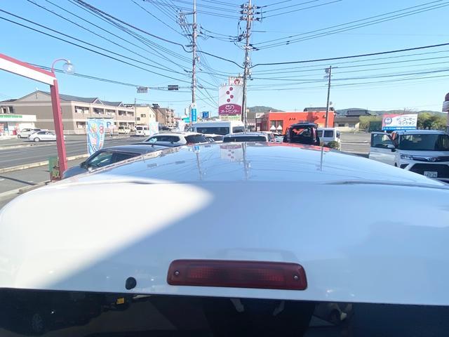 「ダイハツ」「アトレーワゴン」「コンパクトカー」「岡山県」の中古車53