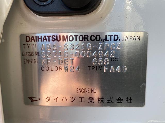 「ダイハツ」「アトレーワゴン」「コンパクトカー」「岡山県」の中古車57
